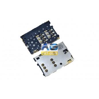 Коннектор SIM-карты (сим) коннектор Nokia C2-03/X2-02 (S114)
