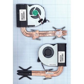 Система охлаждения для ноутбука Lenovo Thinkpad IdeaPad Z710