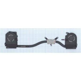 Система охлаждения для ноутбука Lenovo Yoga 900-13ISK