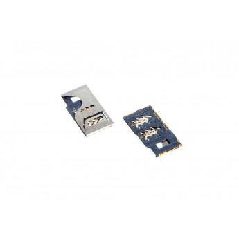 Коннектор SIM-карты (сим), mmc коннектор Blackberry 9360 ( S64 )