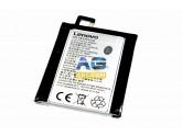 АКБ Lenovo BL260 Vibe S1 Lite 2700mAh
