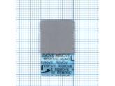 Термопрокладка 0,5x15x15mm-5шт