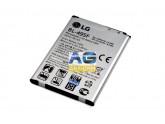 АКБ LG BL-49SF H736 G4S / G4 Beat H734 2210/2300mAh