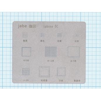 Трафарет BGA для iPhone 5c тонкий