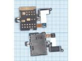 Слот Sim-карты для Samsung GT-N8000 Galaxy Note 10.1